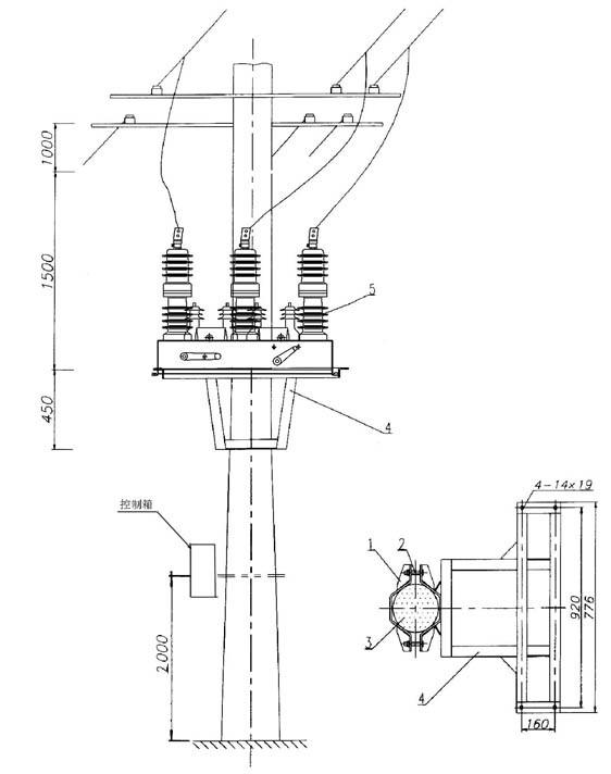 断路器的工作原理 6.1 灭弧原理 断路器配用的真空灭弧室,具有极高的真空度,以真空作为灭弧和绝缘介质。当动、静触头在操动机构作用下带电分闸时,在触头间将会产生电弧;同时,由于触头的特殊结构,在触头间隙中产生出一定的纵向磁场,使真空电弧保持着扩散型,并维持低的电弧电压。在电流自然过零时,残留的离子、电子和金属蒸汽在微秒数量级的时间内就可复合或凝聚在触头表面和屏蔽罩上,灭弧室断口的介质绝缘强度很快被恢复,达到分断的目的。 6.2 永磁机构工作原理 电动分、合闸:永磁操动机构动铁芯动作,直接推动绝缘拉杆上下运